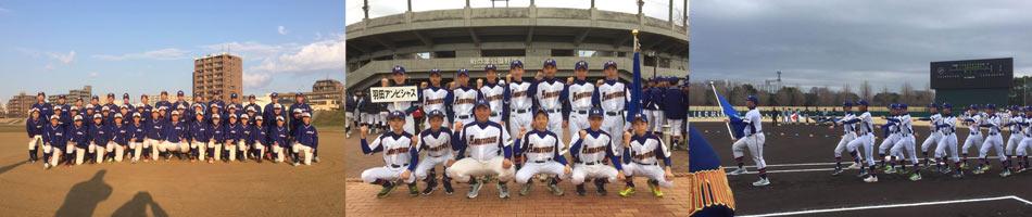 haneda2016