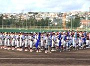 沖縄大会 開会式